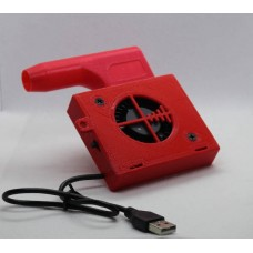 Close Out BA 50 BMG USB Red